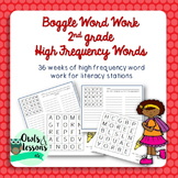 Boggle Word Work - 2nd Grade High Frequency Words