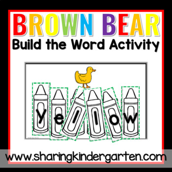 Brown Bear Color Word Scramble
