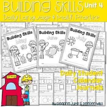 Building Skills:  NO PREP Daily Language & Math Practice Bundle Unit 4