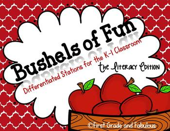 Bushels of Fun-First Grade and Fabulous