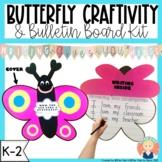 Butterfly Craftivity {K-2} MOTHERS' DAY, VALENTINE'S DAY,
