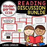 Common Core Reading Discussion Combo - Kindergarten