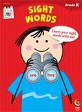 Sight Words Stick Kids Workbook: Kindergarten