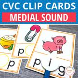 CVC Medial Sound Make a Word Clip Cards:  Interactive Phonics Fun