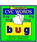CVC WORDS Flip Booklets