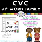 CVC Word Family __et Words Writing, Centers, Decodable Boo