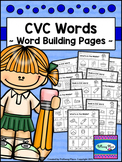 CVC Words - Word Building Pages