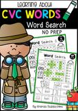 CVC Words ~ Word Search
