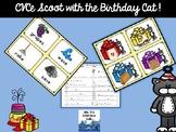 "Magic ""E"" Scoot  {Birthday Cat}"