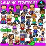Calming Strategies Clip Art Bundle