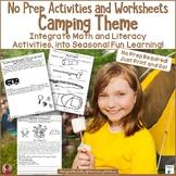 Camping No Prep Printables: Literacy and Math