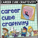 Career Cube Craftivity