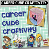 Career Cube Craftivity