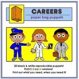 Career Paper Bag Puppets