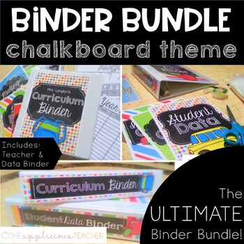*Teacher Binder Bundle