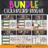 Back to School Chalkboard Decor Preschool and Kinder BUNDL