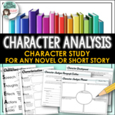 Novel Study / Short Story - Character Analysis Activities