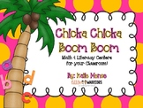 Chicka Chicka Boom Boom Themed Math and Literacy Centers f