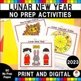 Chinese New Year No Prep Activities 2015