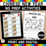 Chinese New Year No Prep Activities 2015