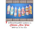 Chinese New Year Craft * 7 Lanterns * EZ & FUN  * 2015 Yea