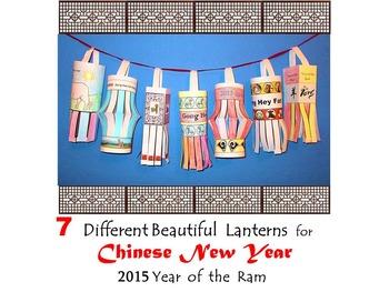 Chinese New Year Craft * 7 Lanterns * EZ & FUN  * 2015 Year of the Ram