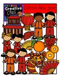 Chinese New Year {Creative Clips Digital Clipart}