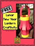 Chinese New Year Lantern Craftivity {FREE}