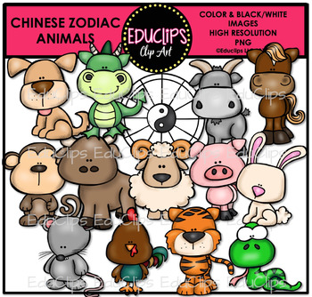 Chinese Zodiac Animals Clip Art Bundle