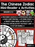 Chinese Zodiac Mini-Reader & Activities