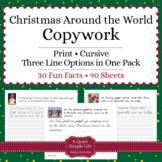 Christmas Around the World - Copywork - Print and Cursive