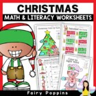 Christmas Early Finisher Activities - Freebie