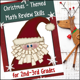Christmas Math for 2nd and 3rd Grades