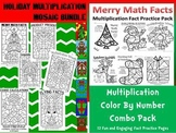 Christmas Multiplication Color By Number Combo Pack! 12 Un