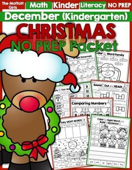 December NO PREP Packet (Kindergarten)