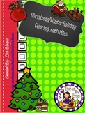 Christmas/Winter/Holiday Math Coloring Sheets Bundle