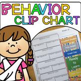 Clothespin Behavior Chart Kit