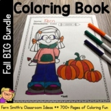 Color For Fun - First Semester Bundle