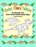 Color Times Tables - 3rd Grade - Common Core 3.0A.07