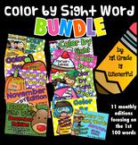 Color by Sight Words~ COMPLETE BUNDLE for K-2nd Grades!
