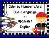 Color by number WORD, Dual Language Spanish and English K-2