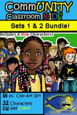 CommUNITY Classroom Kids BUNDLE: Sets 1 & 2 (64 pc. Clip-A