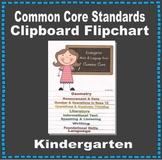 Common Core Clipboard Flipchart Resource (Kindergarten)