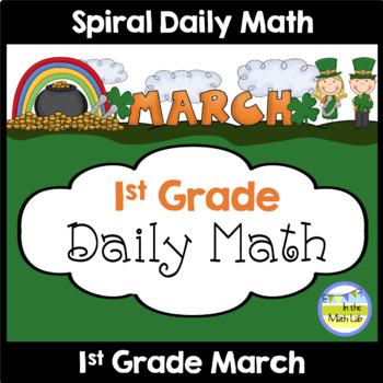 Daily Math for 1st Grade - March Edition