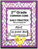 Common Core Daily Practice for Second Grade (April)