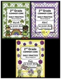 Common Core Daily Practice for Second Grade (Spring Bundle)