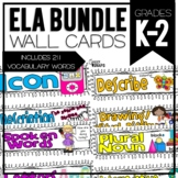 Common Core ELA Cards K-2 Mega Pack