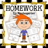 Common Core Homework for Kindergarten