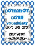 Common Core {Kindergarten Math Vocab list & cards}