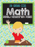 Common Core Math Assessments and Review Pages